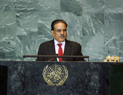 Prachanda addressin the UN General Assembly
